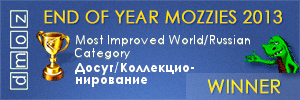 Most_Improved_World_Russian_Category_winner